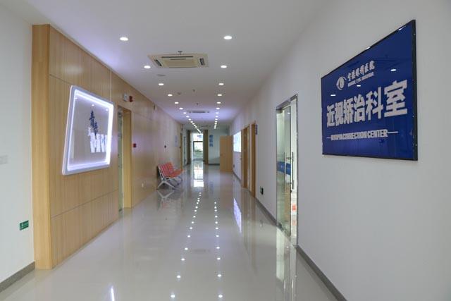 华厦眼科医院集团宁德眼科医院简介